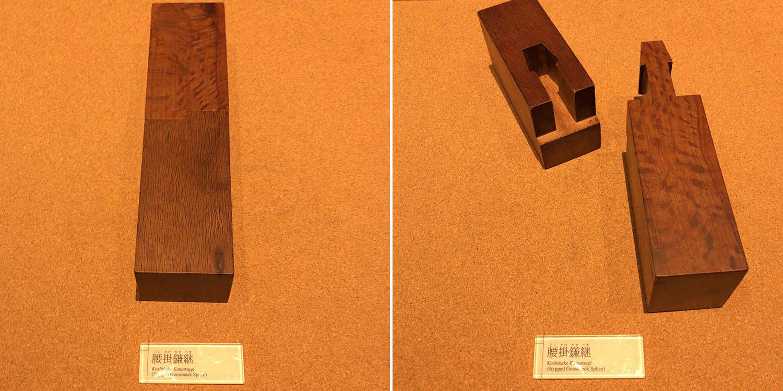 木材の組み方の紹介も実際に触れて体験。 これには子供たちがハマっていました。
